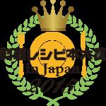 r2ba-prize